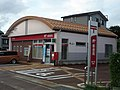 Higashi-Ojiya Post Office.jpg