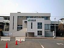 Higashi-Shiogama-stn.jpg
