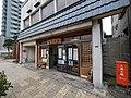 Higashicho, Atsugi, Kanagawa Prefecture 243-0001, Japan - panoramio (1).jpg