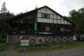 Higuma Infomation Center Kamikawa Hokkaido Japan.jpg