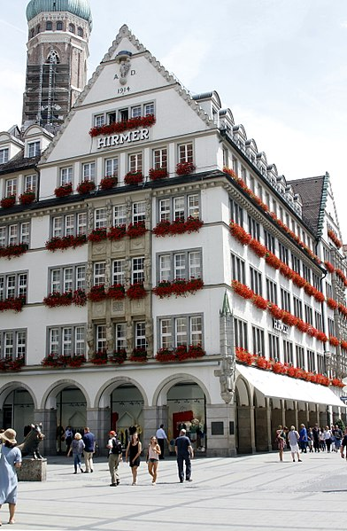 File:Hirmer building - Munich - Germany 2017.jpg