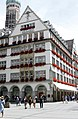 Hirmer building - Munich - Germany 2017.jpg