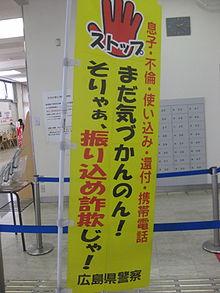 方言 たちまち 広島の方言「たちまち」。意味「とりあえず」の使われる地域、例文を紹介します。