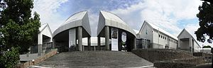 Hiroshima_City_Museum_of_Contemporary_Art.jpg