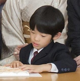 Prince Hisahito of Akishino Japanese prince