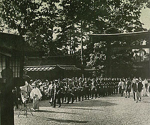 Itō Chūta - Image: Hitlerjugend visit to Meiji Shrine 1938