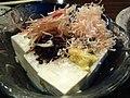 Hiya-yakko by ayustety in Tokyo.jpg