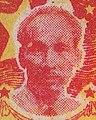 Ho-chi-Minh face detail, from- Georgi-Malenkov-Ho-Chi-Minh-Mao (cropped).jpg