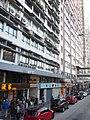 Hong Kong (2017) - 1,475.jpg