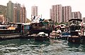 Hong Kong 1986 004.jpg