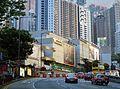 Hong Kong Squash Centre facade.jpg