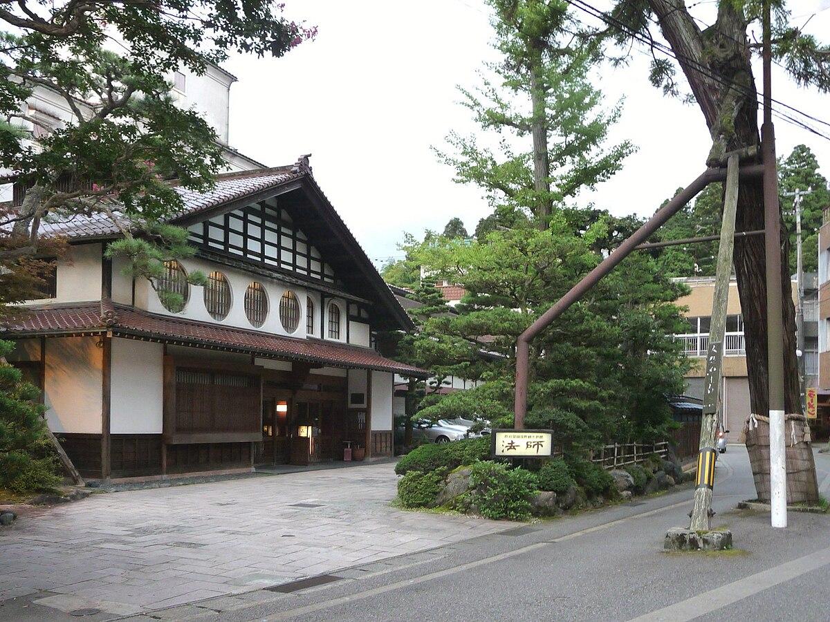 Hoshi Ryokan.jpg