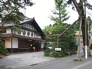 Hōshi Ryokan - Main entrance