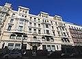 Hotel Tryp Atocha (Madrid) 01.jpg