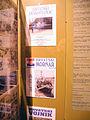 Hrvatski povijesni muzej 27012012 Domovinski rat 55 Vojni casopisi.jpg