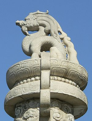 The mythical creature atop a huabiao.