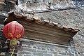 Huadu, Guangzhou, Guangdong, China - panoramio (81).jpg