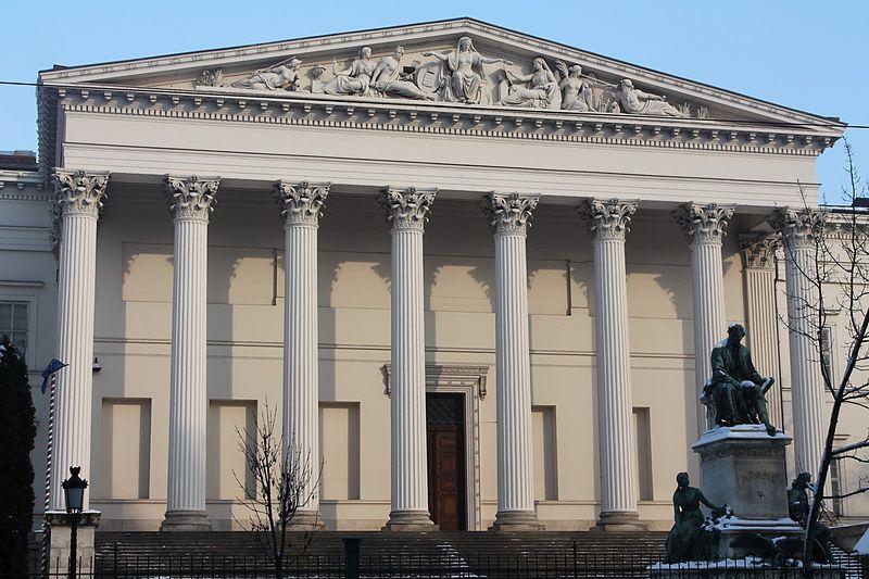 File:Hungarian National Museum, Budapest.jpg