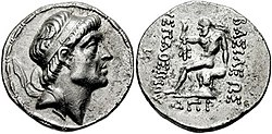 Hyspaosines (209–124 BC), founder and king of Characene, had his capital in Charax.