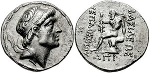 Charax Spasinu - Hyspaosines (209–124 BC), founder and king of Characene, had his capital in Charax.