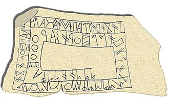 Tartessos - The Tartessian Fonte Velha inscription found in Bensafrim, Lagos, Southern Portugal