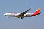 Iberia Airbus A330-200 EC-MKI '70 years with Latin America' NRT (34452806176).jpg