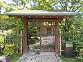 Ikeno-okuen - entrance gate of Roan tearoom and Konichian meeting place.jpg