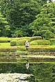 Imperial Palace Gardens (3813452446).jpg