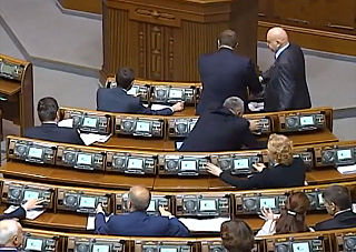 Piano voting in Ukraine