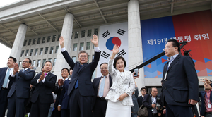 Moon Jae-in - Inauguration of Moon Jae-in, May 10, 2017.