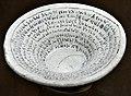 Incantation bowl from Iraq, Aramaic inscription. 4th to 7th century CE. Sulaymaniyah Museum, Iraqi Kurdistan.jpg