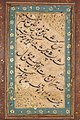 India, Farrukhabad, Mughal, 18th century - Calligraphy of a Quatrain - 2013.342.b - Cleveland Museum of Art.jpg