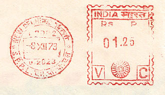 India stamp type DB2.jpg