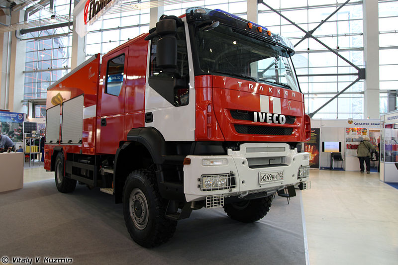 File:Integrated Safety and Security Exhibition 2013 (502-11).jpg