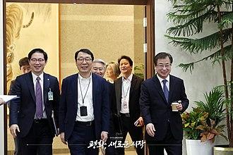 April 2018 inter-Korean summit - Members of the South Korean delegation