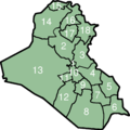 IraqNumberedRegions new png version.png