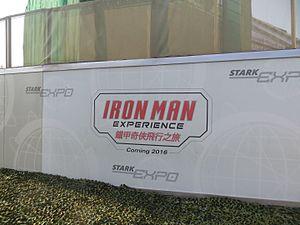 Iron Man Experience - Iron Man Experience construction site.