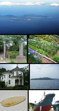Clockwise from top: View of Mount Kinka from Ojika Peninsula, Makiyama Iris Park, Tashirojima, Ojika Whale Park, Sasa-kamaboko, Ishinomaki Saint John the Aoostle Orthodox Church, Mount Hiyori
