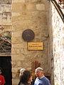 Israel 2009 (4158995088).jpg
