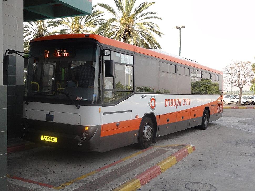 Israel Batch 2 (134)