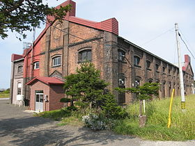 Iwamizawa-sta rail-center office 2007.JPG