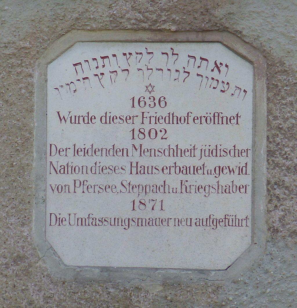 Jüdischer Friedhof Kriegshaber Inschrift.jpg