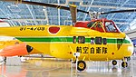 JASDF H-19C(91-4709) fuselage section right side view at Hamamatsu Air Base Publication Center November 24, 2014.jpg