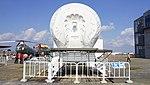 JASDF Nike-J missile tracking radar at Hamamatsu Air Base Publication Center November 24, 2014 01.jpg