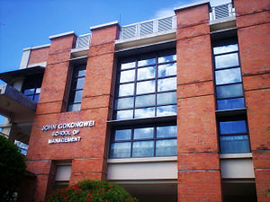 Loyola Schools - John Gokongwei School of Management