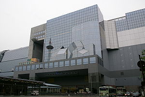 Isetan - JR Kyoto Isetan (operated by West Japan Railway Isetan)