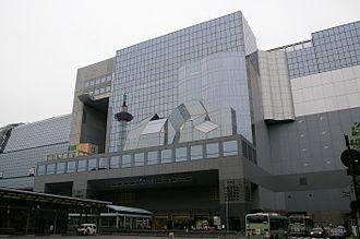 Isetan - JR Kyoto Isetan (operated by West Japan Railway Isetan)