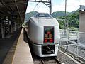 JRE 651 Kusatsu at Naganohara-Kusatsuguchi Station 20170528.jpg