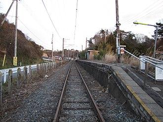 Tetaru Station - Tetaru Station, December 2012