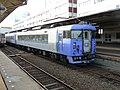JRH-kiha183 Limited-express Marimo.jpg